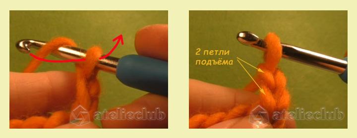 SHag_2 Как вязать столбики с накидом и без накида