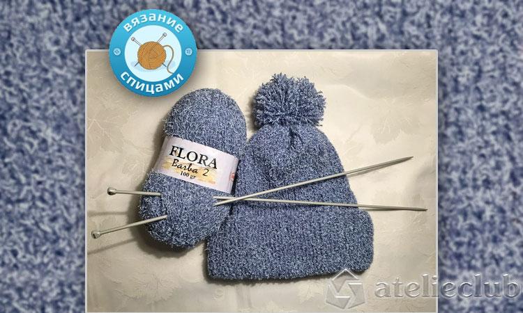 вязание шапки с отворотом спицами из пряжи букле
